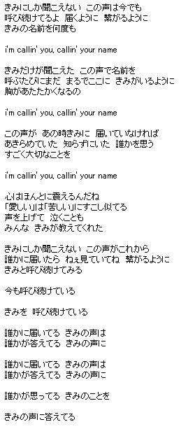 Kimi_ni_sika_kikoenai