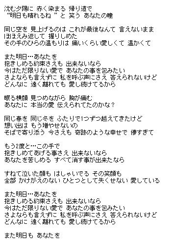 Juju_mataasita_2