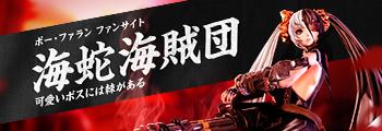 Banner_350x120_171736