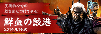 Update_promotion_banner_350x120_092